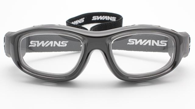 swans eyeguard 1