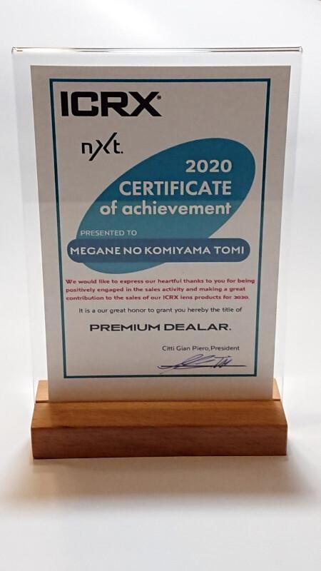 メガネのコミヤマ東御店が2020年 ICRX NXT プレミアムディーラーに認定されました!!